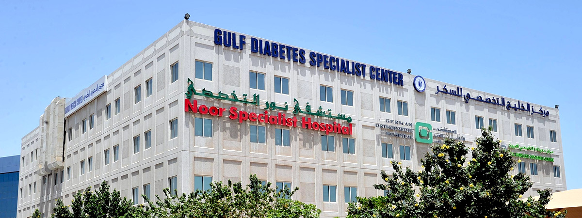 Noor Specialist Hospital Bahrain | Home